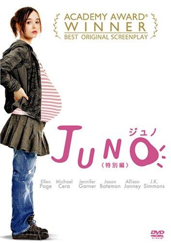 JUNO/ジュノ <特別編> [DVD]の詳細を見る
