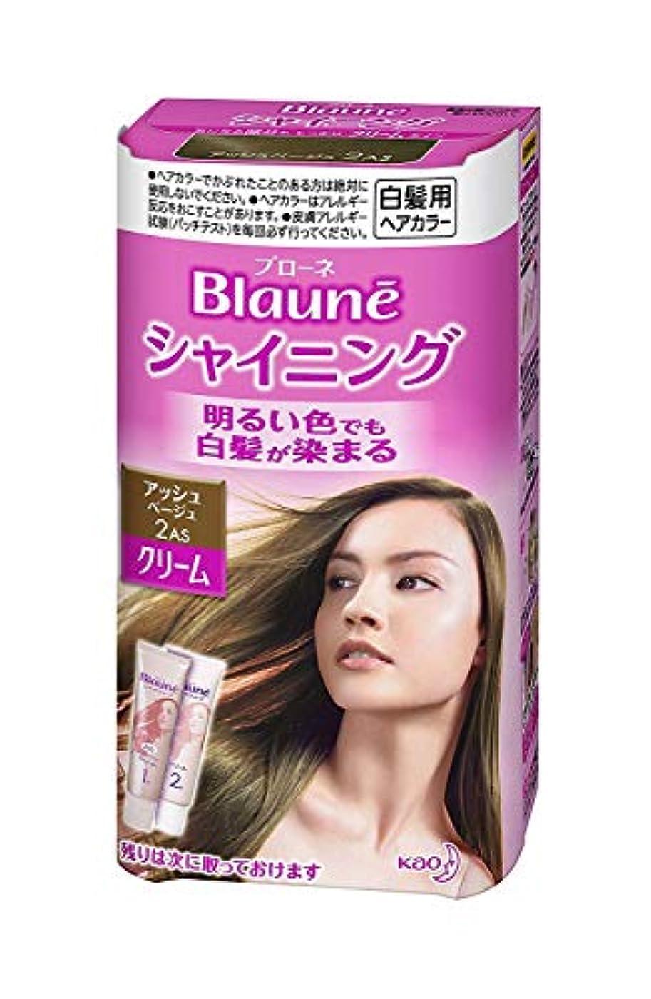 推測肉含意【花王】ブローネ シャイニングヘアカラー クリーム2AS アッシュベージュ ×10個セット