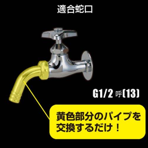 タカギ 散水用ワンタッチパイプ G301