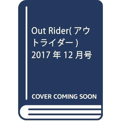 Out Rider(アウトライダー) 2017年 12 月号 [雑誌]