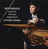 《悲愴》《ワルトシュタイン》《熱情》 ベートーヴェン:ピアノ・ソナタ集(CD)
