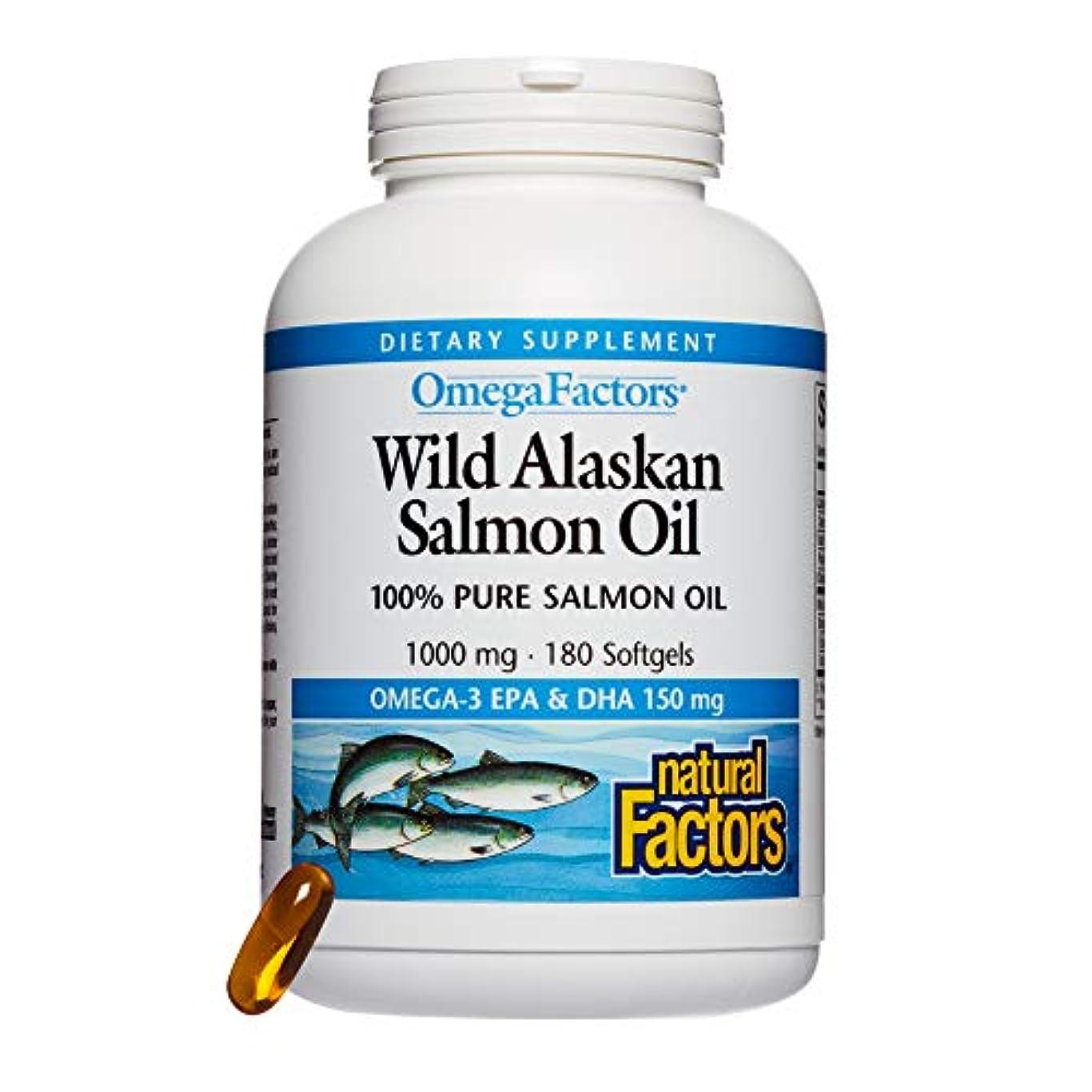 クロールバンドル状態海外直送品Natural Factors Wild Alaskan Salmon Oil, 180 Softgels 1000 mg