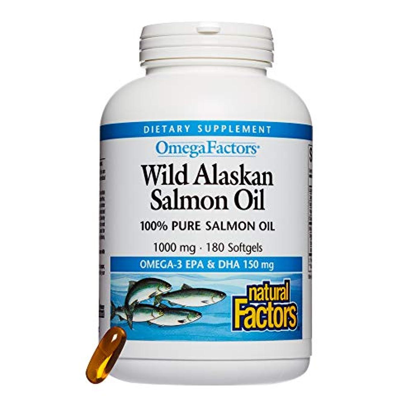 オデュッセウスタイト触覚海外直送品Natural Factors Wild Alaskan Salmon Oil, 180 Softgels 1000 mg