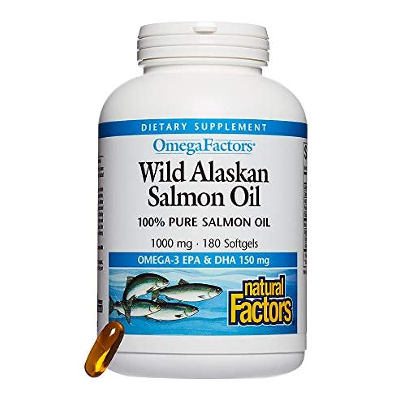 ウィンク主に財政海外直送品Natural Factors Wild Alaskan Salmon Oil, 180 Softgels 1000 mg