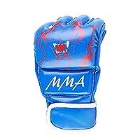 ボクシンググローブ MMAグラップリング格闘技スパーリングパンチングバッグPUレザーハーフミトン戦闘訓練グローブ ストレス解消 ボクサー 特訓 (Color : Blue, Size : S)