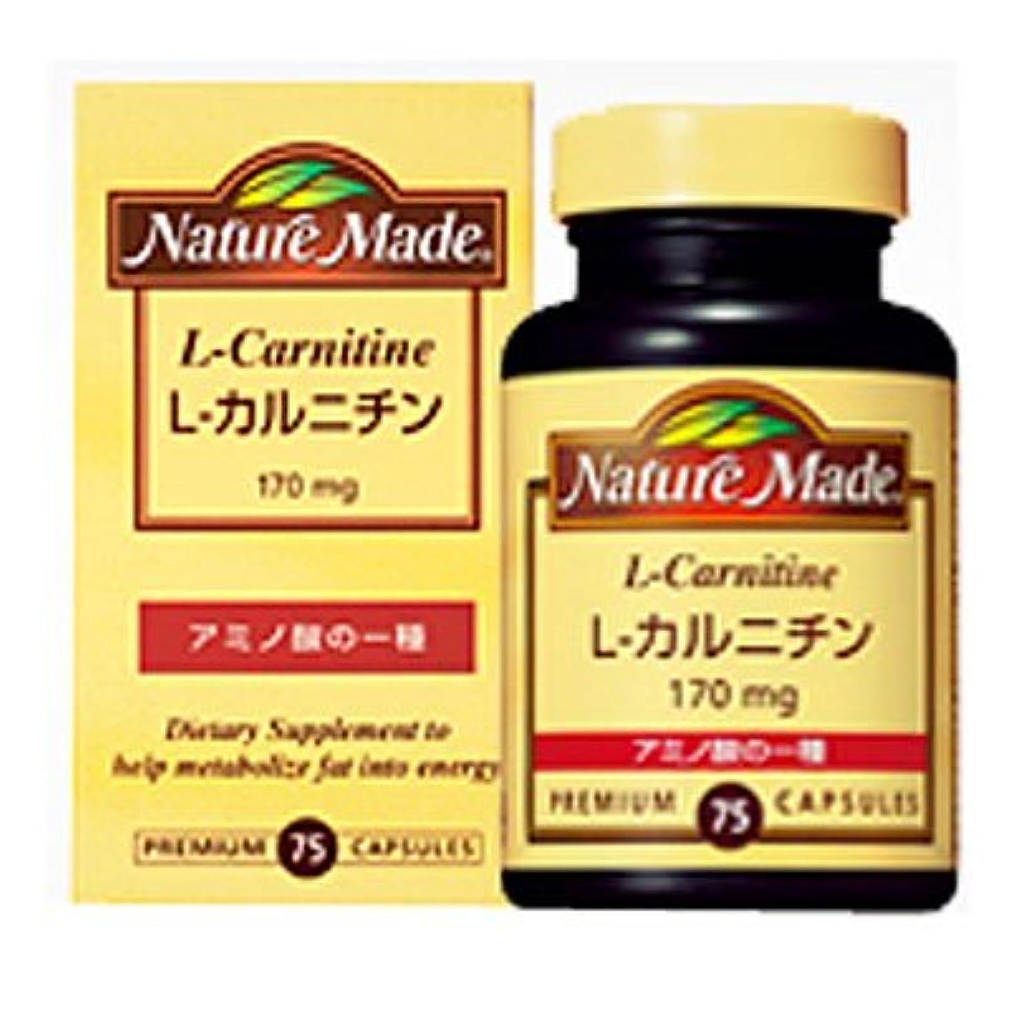 然としたシロクマ備品ネイチャーメイド L-カルニチン 75粒