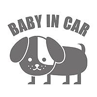 imoninn BABY in car ステッカー 【パッケージ版】 No.03 コイヌさん (シルバーメタリック)