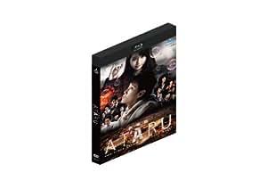 劇場版 ATARU THE FIRST LOVE & THE LAST KILL ブルーレイ スタンダード・エディション [Blu-ray]