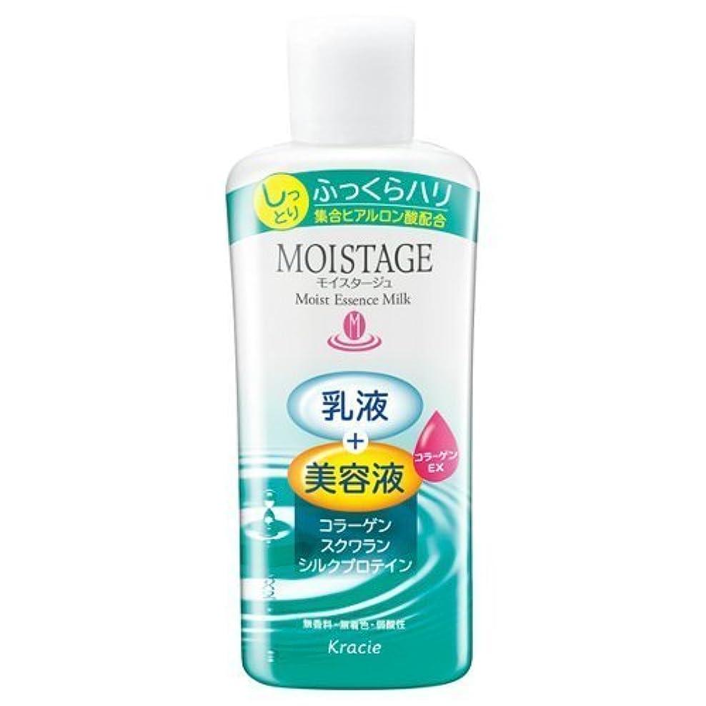 【クラシエ】モイスタージュ エッセンスミルク(しっとり) 160ml ×5個セット