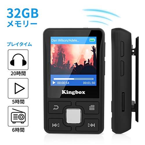 mp3プレーヤー Bluetooth対応 デジタルオーディオ...