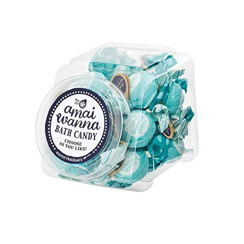 小屋銀代表するアマイワナSP バスキャンディーポットセット24粒入り(おはようミント バスギフト キャンディーの形の入浴料 大人可愛い)