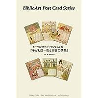 BiblioArt Post Card Series モーリス・ブテ・ド・モンヴェル 『子ども達-街と田舎の情景 』6枚セット(解説付き)