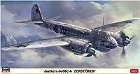 ハセガワ 1/72 ドイツ空軍 ユンカースJu88C-6 ツェルステラー プラモデル 02245