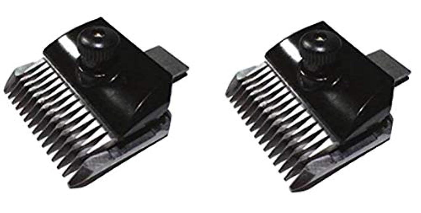 ペンダントバイパスガイダンススライヴ バリカン 501H・5000AD・5500用 替刃 5mm ×2セット