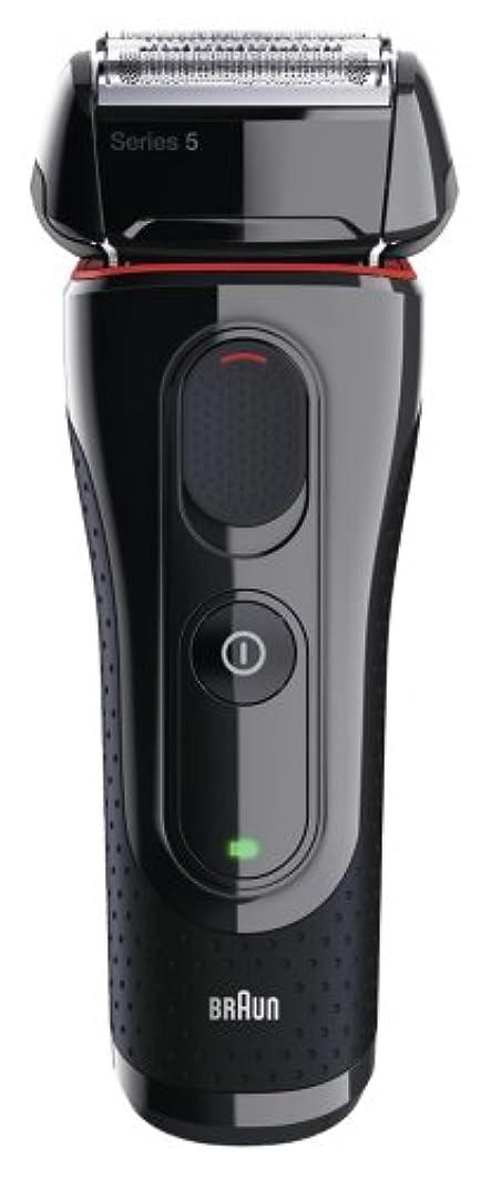 もっと最近モチーフブラウン メンズ電気シェーバー シリーズ5 5030s 3枚刃 水洗い可