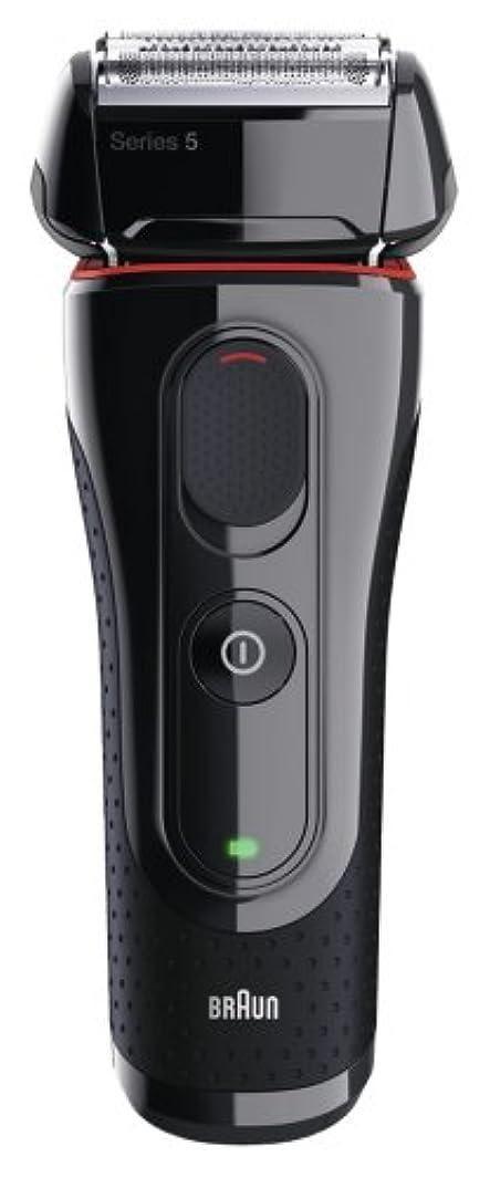 ギャザー顕微鏡ハチブラウン メンズ電気シェーバー シリーズ5 5030s 3枚刃 水洗い可