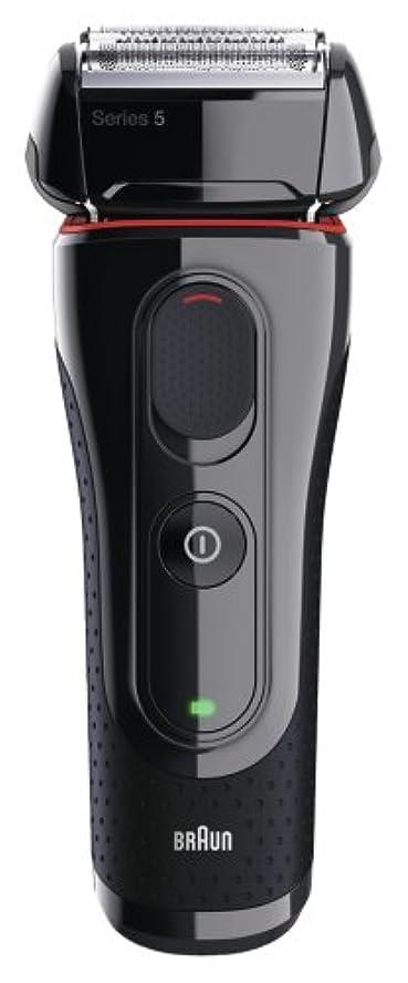 想像するパースブラックボロウきょうだいブラウン メンズ電気シェーバー シリーズ5 5030s 3枚刃 水洗い可