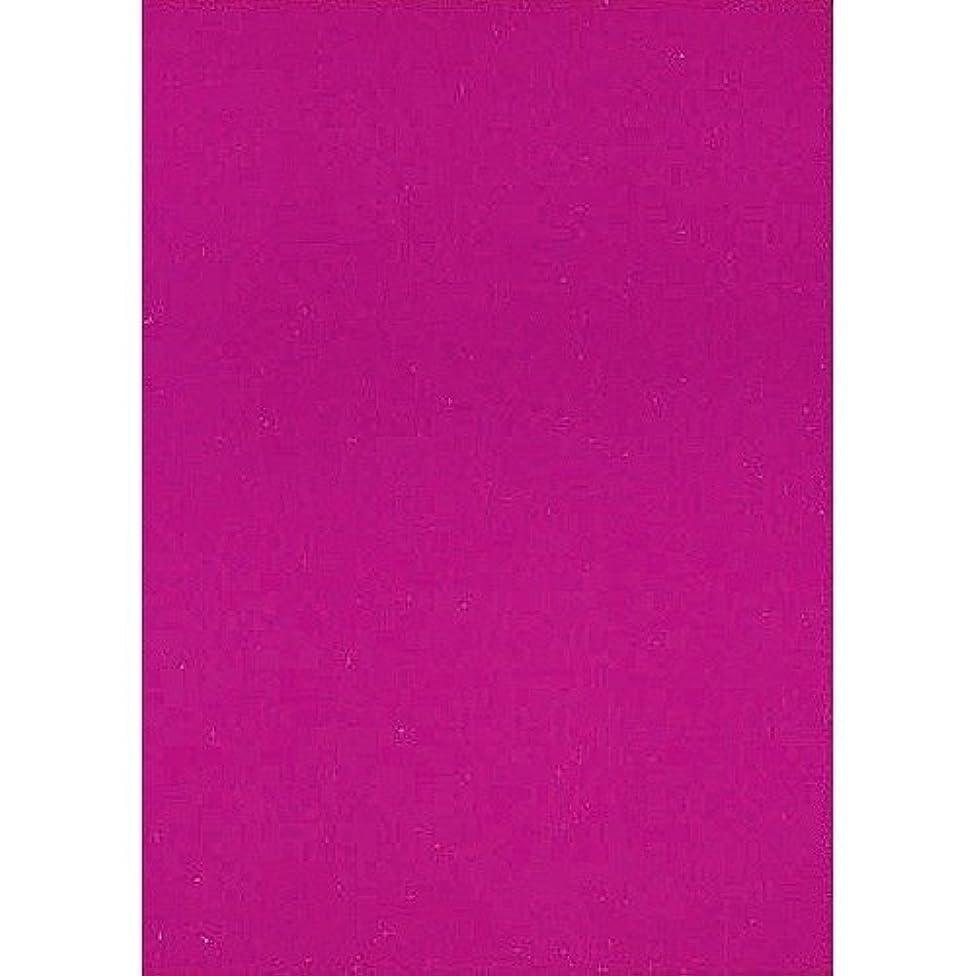 準備レーダーサーバキッズ カラー工作用紙 20枚 入 ホイルピンク