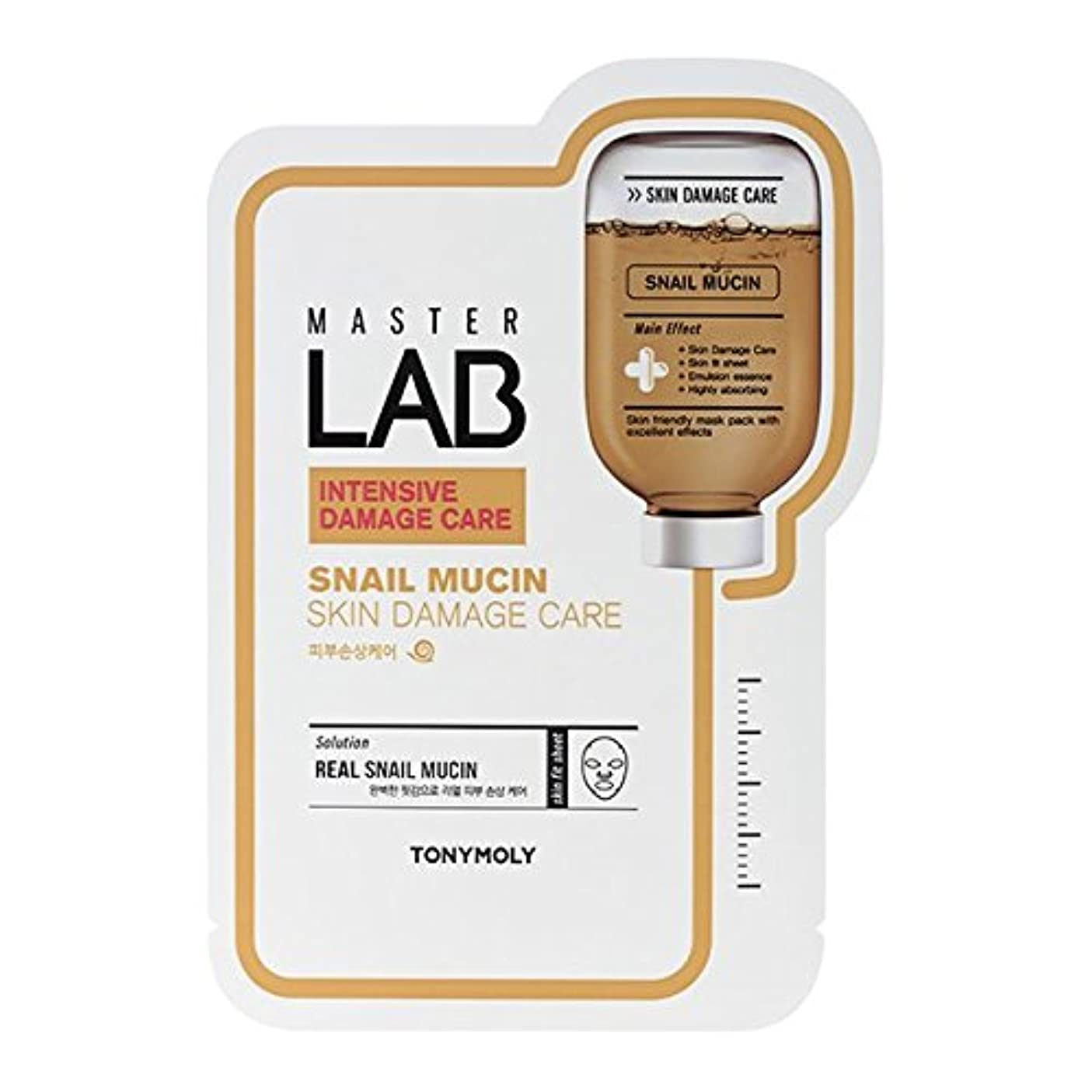 告白仮称わずらわしいTONYMOLY Master Lab Mask Snail Mucin (Skin Damage Care) (並行輸入品)