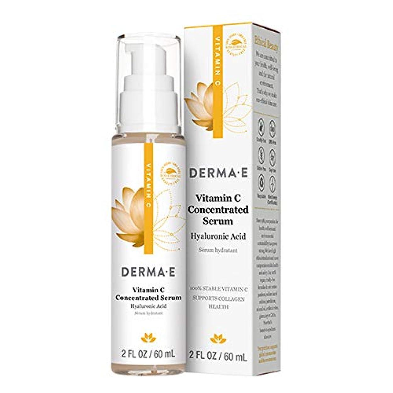 おしゃれじゃない文句を言うおめでとうDerma E Beauty - Vitamin C Serum - 2oz / 60ml