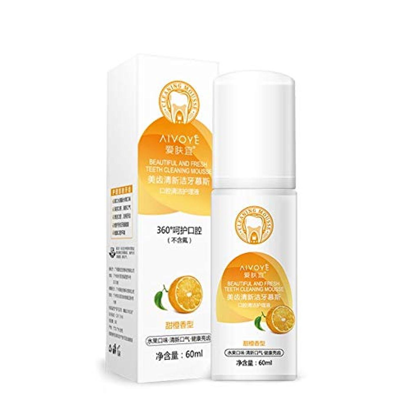 豊富に探すミリメートルオレンジハーブミント新鮮な歯磨き粉は歯肉炎歯磨きをきれいにして清潔な歯を磨きます汚れ口臭プラーク - オレンジ