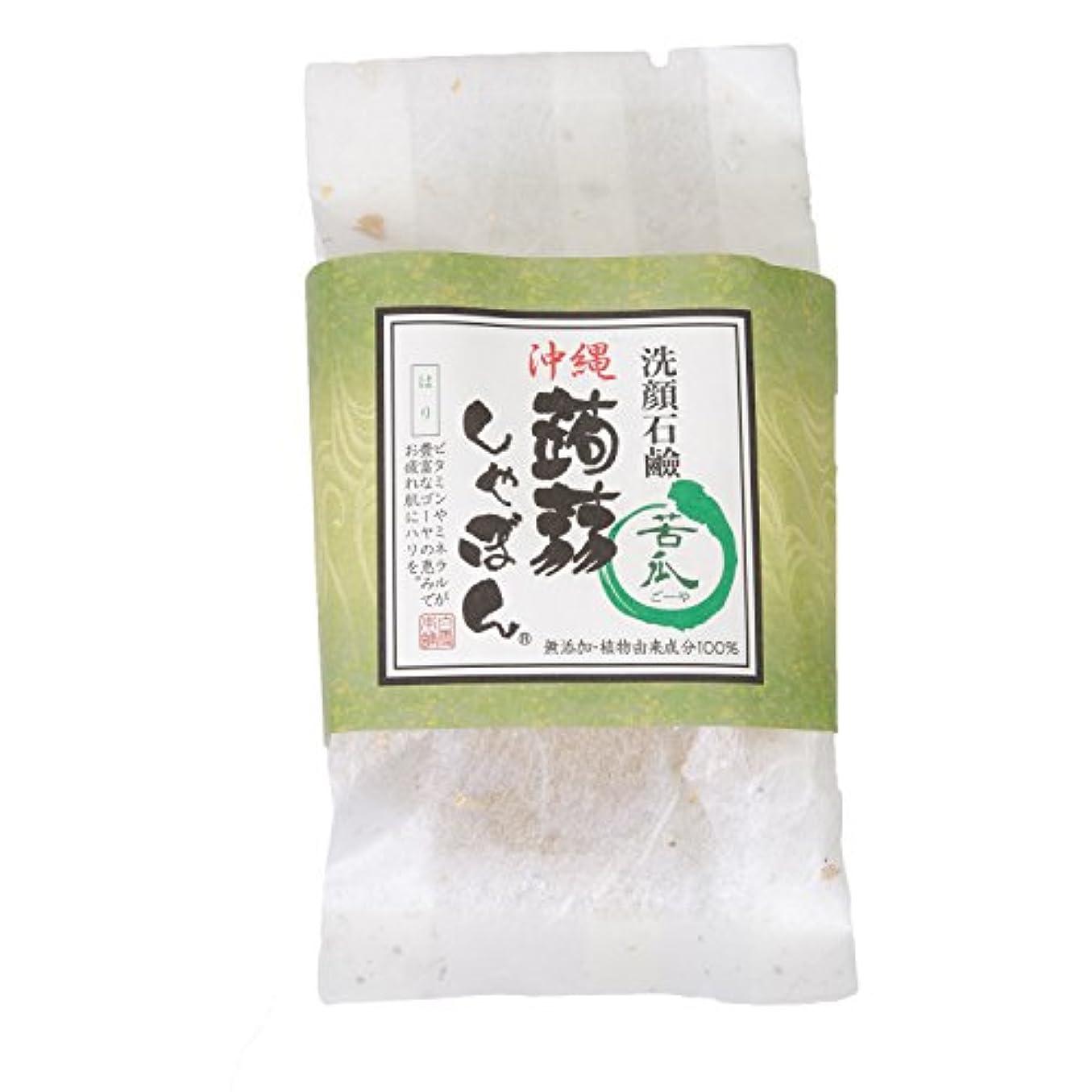 線ショッキング分析沖縄 蒟蒻しゃぼん 金 ゴーヤ ぷるぷる 洗顔石鹸 石鹸 保湿 泡立ちソープ