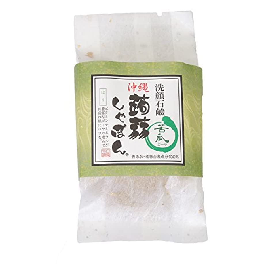 促す誘う性格沖縄 蒟蒻しゃぼん 金 ゴーヤ ぷるぷる 洗顔石鹸 石鹸 保湿 泡立ちソープ