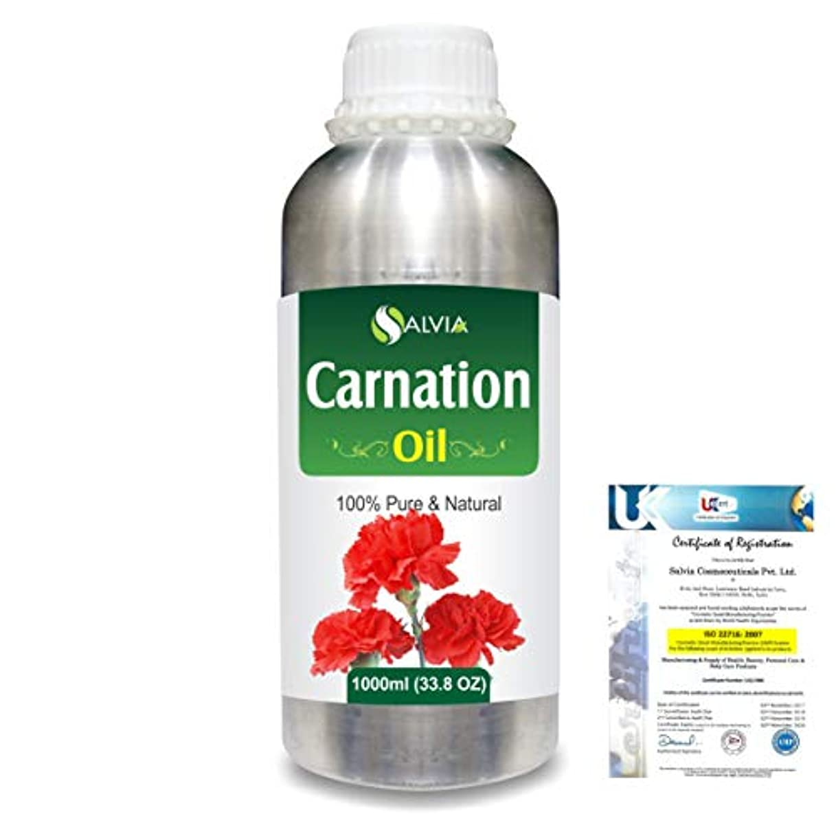 ストライプ広くジャムCarnation (Dianthus caryophyllus) 100% Natural Pure Essential Oil 1000ml/33.8fl.oz.