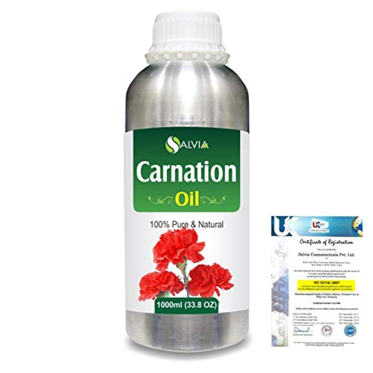 指紋手書きカテナCarnation (Dianthus caryophyllus) 100% Natural Pure Essential Oil 1000ml/33.8fl.oz.