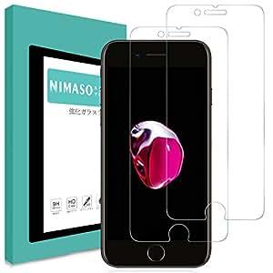 【2枚セット】 Nimaso iPhone 8 Plus / 7 Plus 用 強化ガラス液晶保護フィルム 【日本製素材旭硝子製】3D Touch対応/業界最高硬度9H/透過率99.9% ( iPhone8 Plus / iPhone7 Plus , 2枚セット )