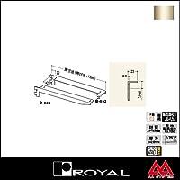 e-kanamono ロイヤル 棚受け フォールドブラケット B-032 100 Aニッケルサテン ※片側のみ(左右セットではありません)
