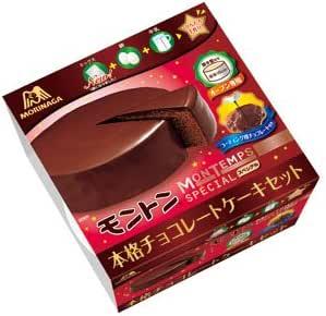 森永製菓 モントン スペシアル <チョコレートケーキセット> 250g×2箱