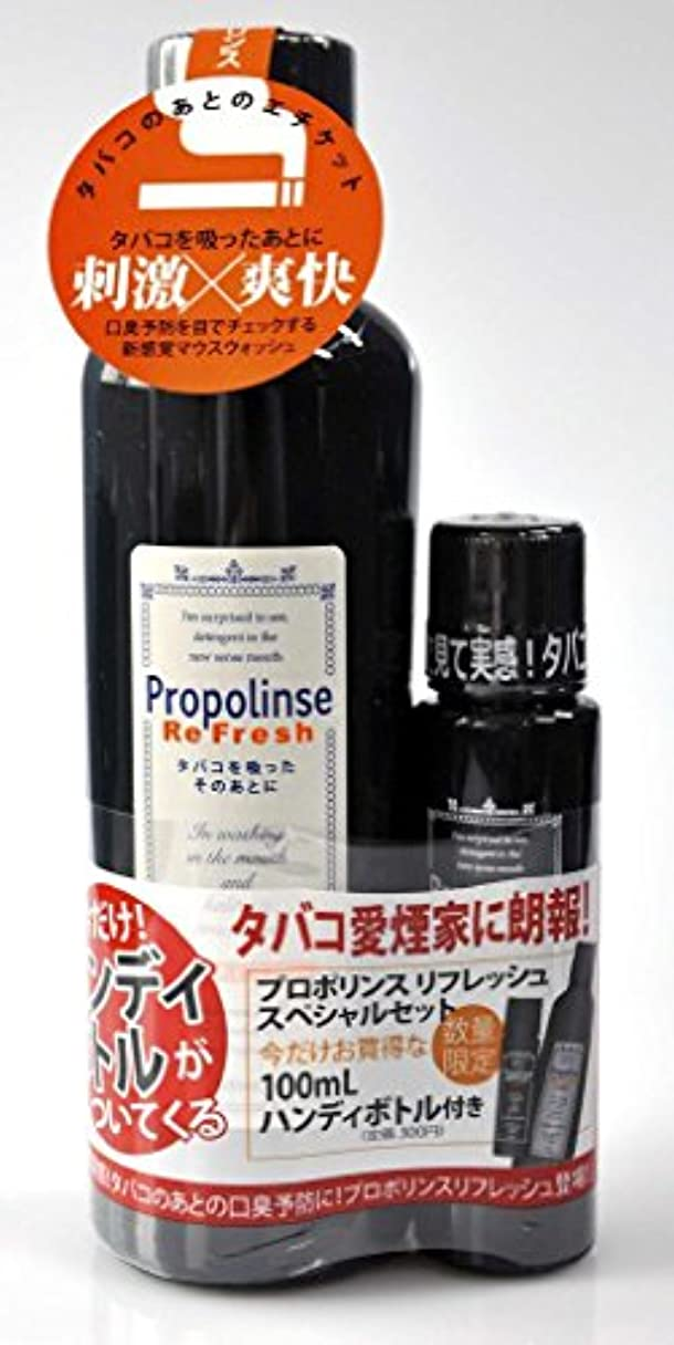 吸収する屈辱するオーナープロポリンス リフレッシュバンドルセット (600mLと100mL 計2本)