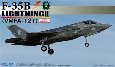 1/72 バトルスカイシリーズSPOT F-35B ライトニングII VMFA-121 プラモデル