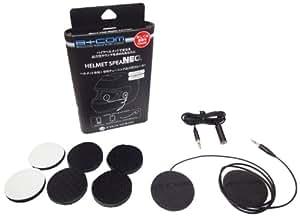 SYGN HOUSE(サインハウス) ヘルメットスピーカー NEO. B+COM(ビーコム) Φ3.5ミニプラグ 00073378