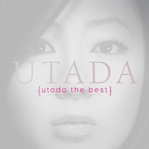 宇多田ヒカル「俺の彼女」に込められた意味が深すぎる・・・。歌詞を徹底解説!の画像