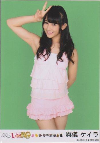 AKB48公式生写真 「AKB1/149 恋愛総選挙」【與儀...