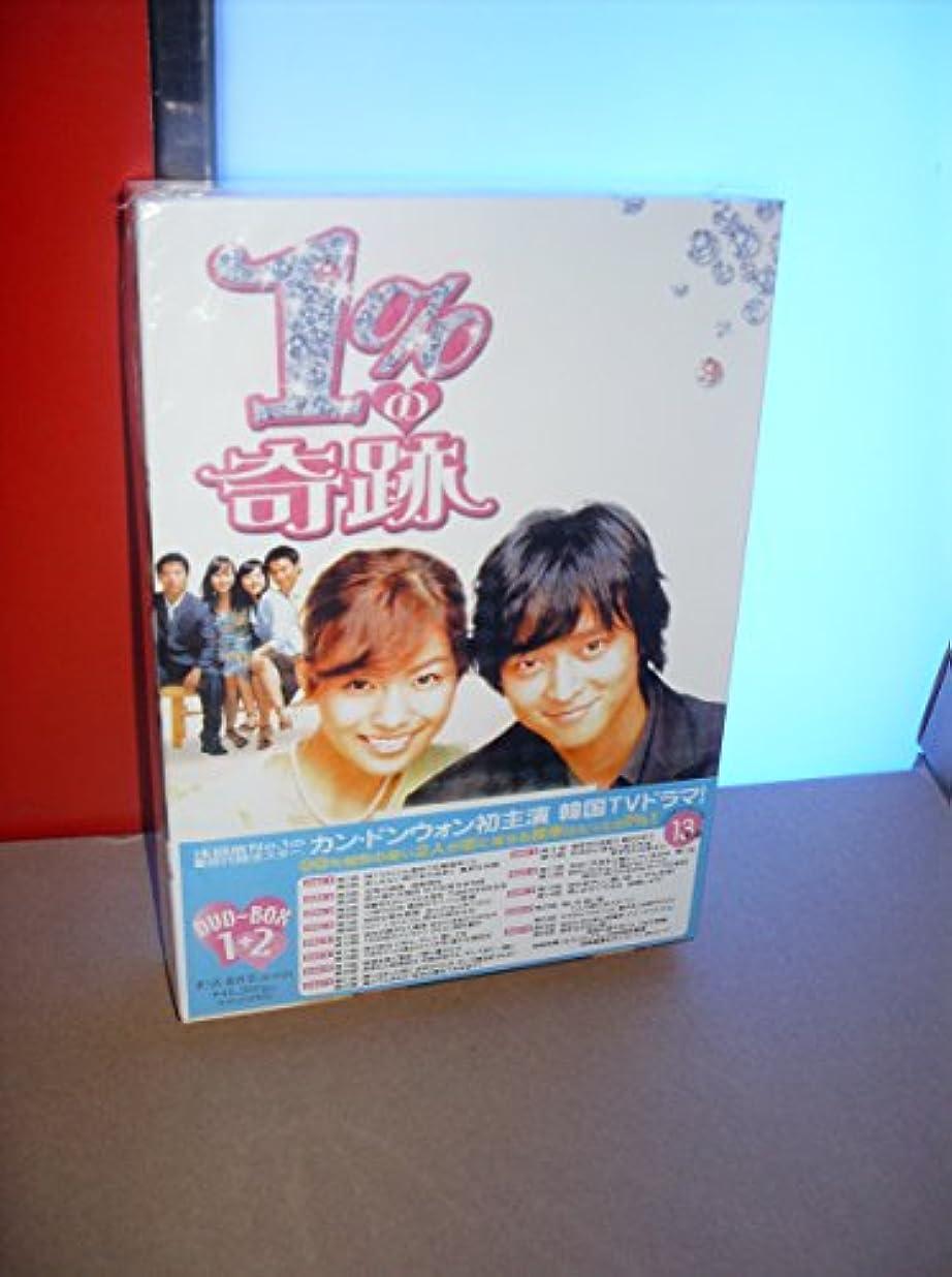 引っ張るうつ知事1% の奇跡 DVD-BOX 1+2 24话 本编+花絮映像 13枚枚組/韓国語/日本語字幕