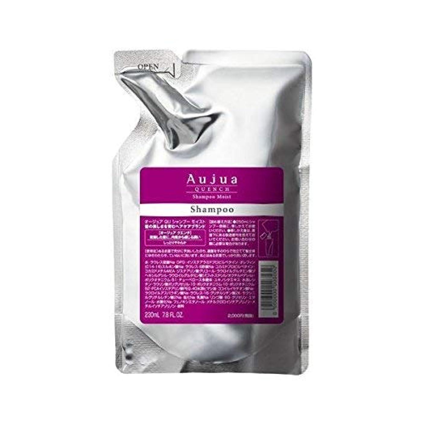 消毒する豆腐許可ミルボン オージュア QUM クエンチ モイスト シャンプー1000ml(正規品)※アイズのまつ毛コーム付き