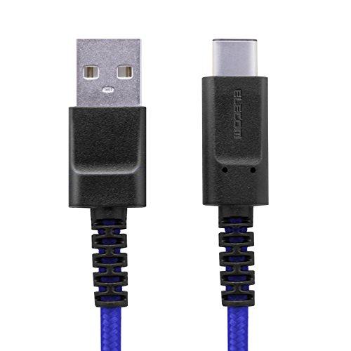 エレコム USB TYPE C ケーブル タイプC (USB A to USB C ) 3A出力で超急速充電 USB2.0準拠品 高耐久 2.0m ブルー MPA-ACS20BU