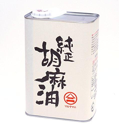 マルヤマニ 純正胡麻油 1600g (浅焙り淡口ごま油)