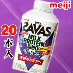 【クール便】明治 ザバスミルクプロテイン 脂肪0 ベリーミッ...