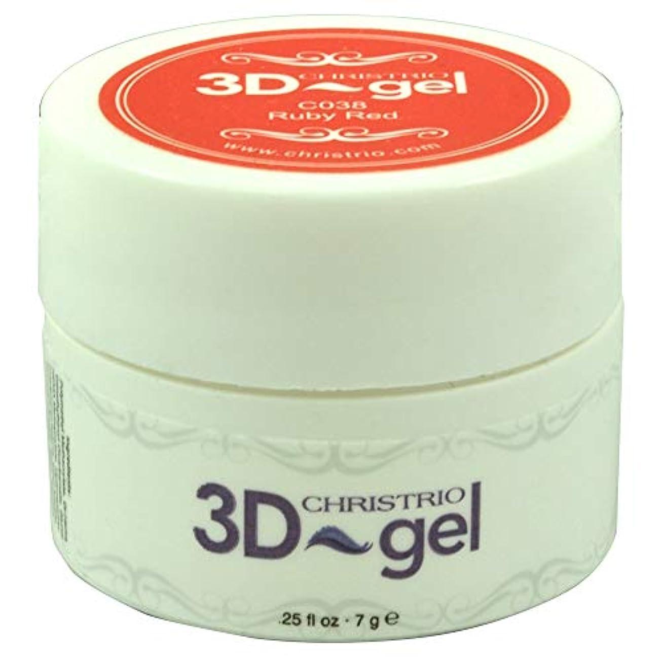 テザー追い越すゴミ箱を空にするCHRISTRIO 3Dジェル 7g C038 ルビーレッド