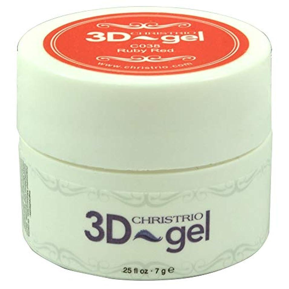 大きなスケールで見ると酔って一元化するCHRISTRIO 3Dジェル 7g C038 ルビーレッド