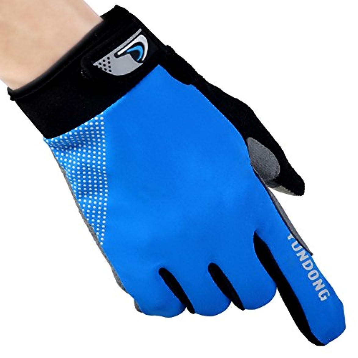 乳白チャート適度にDXG & FXアウトドアスポーツ手袋ドライブspeed-riding保護手袋フル指手袋for Men and Women Touch Sun Gloves
