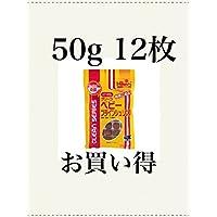 クリーンベビーブラインシュリンプ 50g 12枚 冷凍飼料 キョーリン エサ スリーステップ殺菌・ビタミン含有冷凍フード