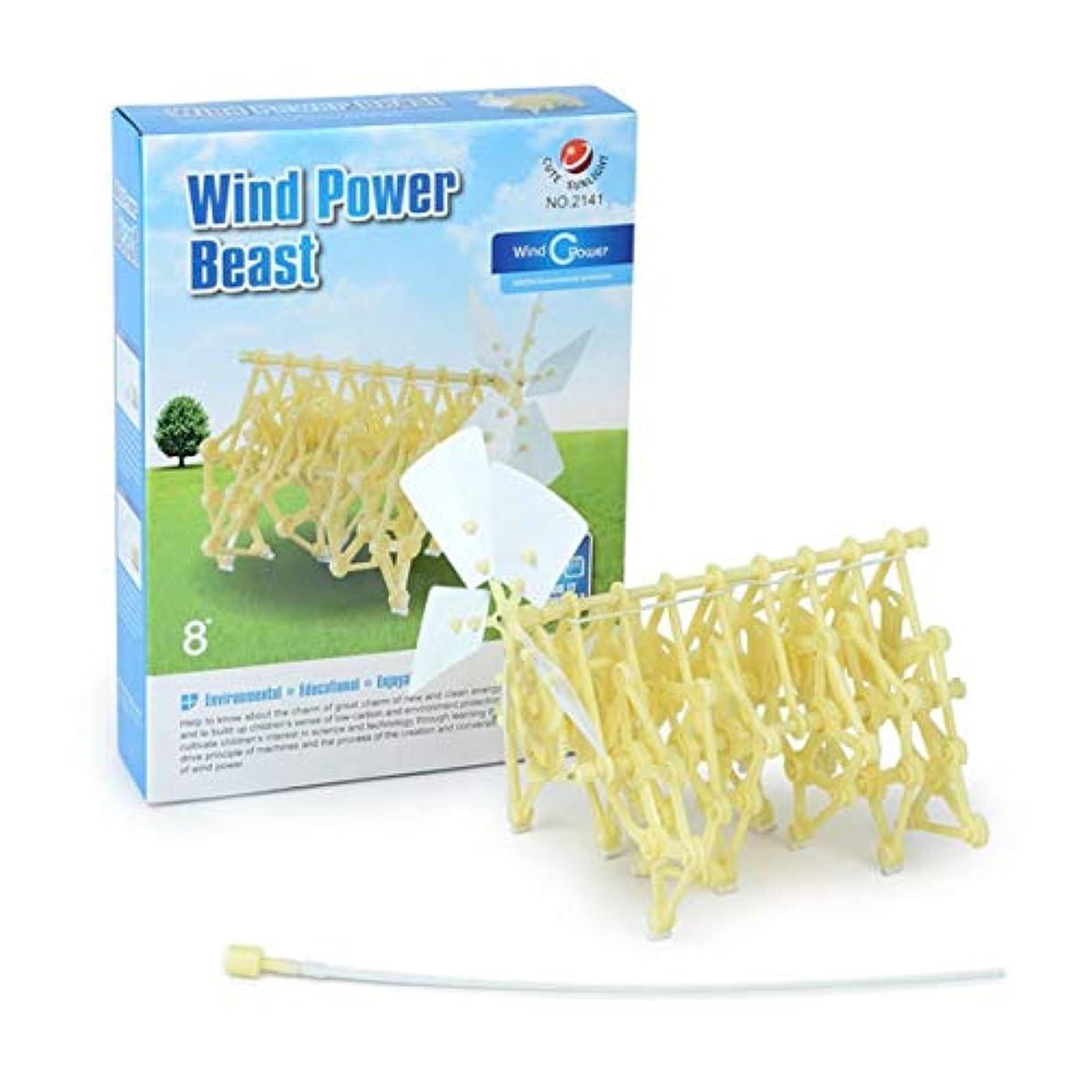 強います手首上げるDIYの組み立て式教育玩具組み立て済み風力発電車科学と教育建物風力エネルギー動的パズルイエロー