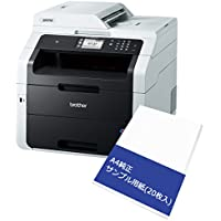 【Amazon.co.jp限定】 brother カラーレーザープリンター複合機 MFC-9340CDW+A4PA (A4用紙セット)