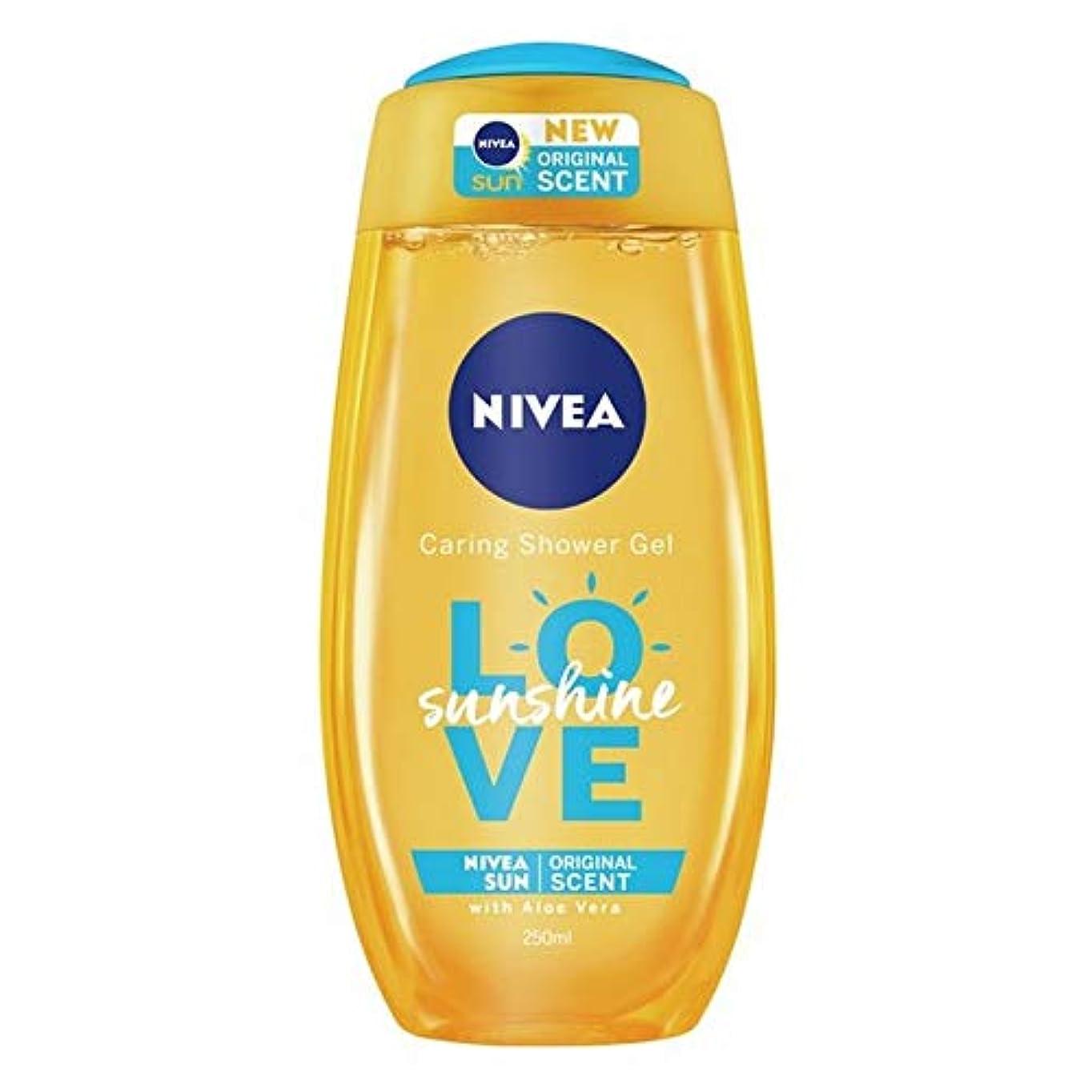 ブレーク見かけ上シャッフル[Nivea ] ニベアの日差しは、思いやりのシャワージェル250ミリリットルを愛します - Nivea Sunshine Love Caring Shower Gel 250ml [並行輸入品]