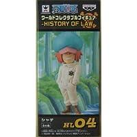 ワンピース ワールドコレクタブルフィギュア HISTORY OF LAW HL04 シャチ 単品